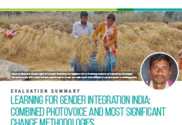 Learning for Gender Integration Project in India